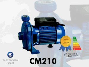 الکتروپمپ الکتروژن مدل CM210 – پمپ آب بشقابی گریز از مرکز ۲ اسب