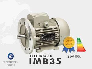 الکتروموتور الکتروژن مدل IMB35 سه فاز – الکتروموتور – نماینده رسمی
