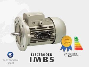 الکتروموتور الکتروژن مدل IMB5 سه فاز – الکتروموتور – نماینده رسمی